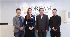 环球创美会与江南娜慕 签订长期战略合作伙伴关系