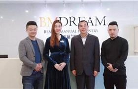环球创APP自助领取彩金38会与江南娜慕 签订长期战略合作伙伴关系