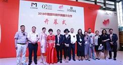 2019CBE中国美容博览会 亚洲美甲美睫文化节大揭密