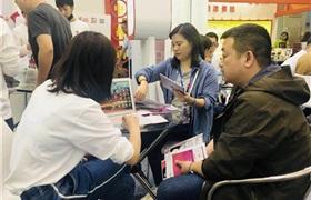 有赞获腾讯领投近10亿港元融资 发力线下门店互联网化