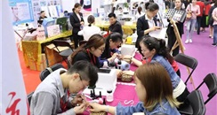 全球眼光,布局中国,2019郑州国际高端美博会