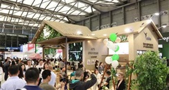 第24届中国美容博览会上海CBE W1展馆展商名单(一)