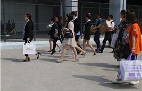第24届中国美容博览会上海CBE W1展馆展商名单(二)