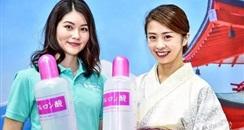 2019第24届上海CBE美博会 最强日本化妆品阵容已集结