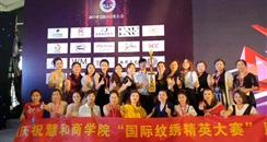 慧和商学院再次助力2019环球美妆美容大赛