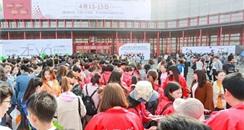 2019郑州国际美博会盛大开幕
