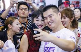 2019郑州国际美博会现场持续升温!你又上头条了吗?