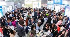2019上海大虹桥美博会CIBE 专业特备活动精彩纷呈