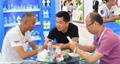 第24届上海CBE中国美容博览会 跨境电商出口直供会