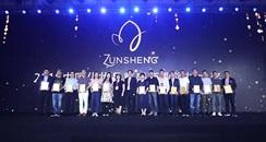 第24届上海CBE中国美容博览会 特备活动重磅来袭