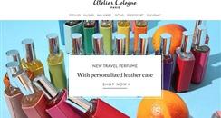 欧莱雅将投资1500万欧元 提高高端香水和香氛产能