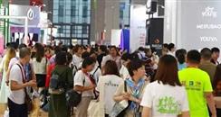 2019年5月上海大虹桥美博会 8.1馆最潮最in的都在这儿