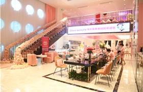 引导美GOGO Beauty智慧美店系统 传统美业破局新出路