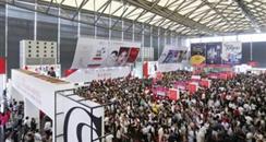 第24届中国美容博览会上海CBE E3展馆展商名单(一)