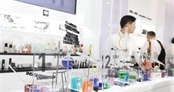 第24届中国美容博览会上海CBE E3展馆展商名单(二)