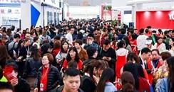 2019年CIBE上海大虹桥美博会 瞅瞅能让你更美的8.2馆