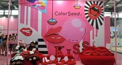 第24届中国美容博览会上海CBE E4展馆展商名单(二)