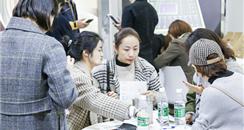 2019第11届中国昆明国际美容化妆品博览会