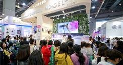 第52届上海大虹桥美博会开幕 跨界破界融合成就非凡