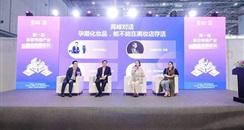 直击第52届上海大虹桥美博会 化妆品店如何撬动母婴市场