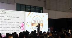 """2019年第52届上海大虹桥美博会 如何抓住""""她经济""""风口"""