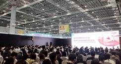 第52届上海大虹桥美博会 抖音如何重塑化妆品品牌竞争