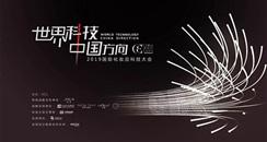 第24届上海CBE中国美容博览会 2019国际化妆品科技大会