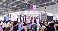 引导美2019年上海大虹桥国际美博会 完美收官