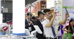 第24届中国美容博览会上海CBE E5展馆展商名单(一)