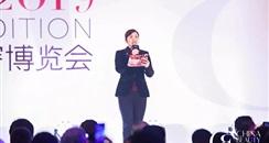 第24届中国美容博览会上海CBE E5展馆展商名单(二)