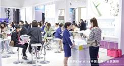 以色列专业护肤品牌Christina争妍绽放上海大虹桥美博会
