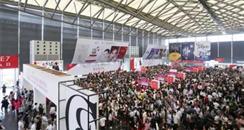 第24届中国美容博览会上海CBE E6展馆展商名单(一)