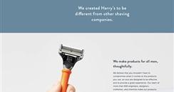 估值13.7亿美元 互联网剃刀及理容品牌Harry's将被收购