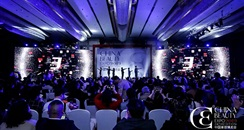 第24届中国美容博览会上海CBE N1展馆展商名单(一)