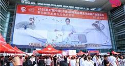 和谐山东,好客山东:第37届济南国际美博会隆重开幕!