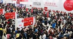 上海CBE中国美容博览会2019圆满落幕 52.13万人共聚