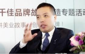 专访雪茹美度李峰:一个大男人如何做出五星级的美容院?