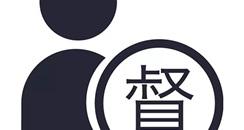 深圳龙岗区取缔66间非法行医场所 全面叫停医美贷