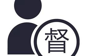 深圳龙岗区取缔66间非法行医场所 全面叫停医APP自助领取彩金38贷