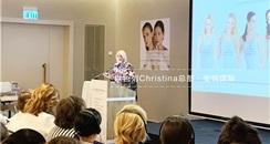 Christina Illustrious 璀璨透白全球新品发布会 以色列召开