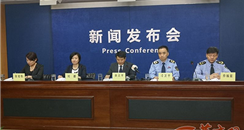陕西严厉打击城中村黑诊所、美容机构无证行医