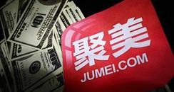 聚美优品宣布最高1亿美元股份回购计划 在未来12个月实施