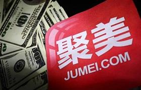 聚APP自助领取彩金38优品宣布最高1亿APP自助领取彩金38元股份回购计划 在未来12个月实施