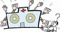 不良记分超过20分 西安一家医疗美容机构被注销许可证