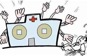 不良记分超过20分 西安一家医疗APP自助领取彩金38容机构被注销许可证