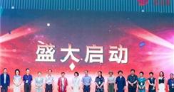 点美业之火,燃山西之城,2019第20届山西美博会开幕!