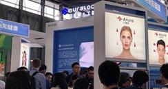 """3D打印面膜/手机扫脸检测健康 巨头们如何玩转""""生活科技"""""""