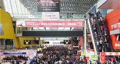 抢占先机 中国国际美博会(北上广深)展位火热招商中