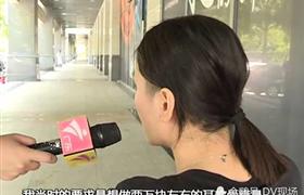 深圳年轻女子花六万八微整鼻子 却整出畸形鼻