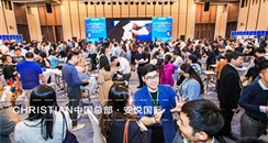 以色列专业护肤Christina 受邀第二届中国进博会首场路演